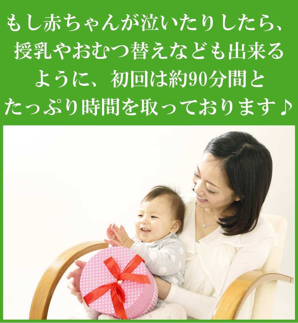 syokai-moshi-green.jpg