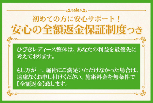 henkin-green.jpg