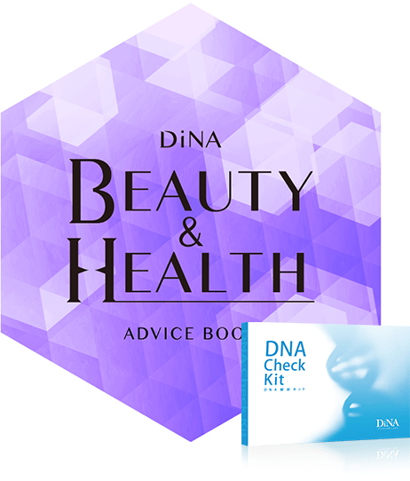 DiNA BEAUTY & HEALTH