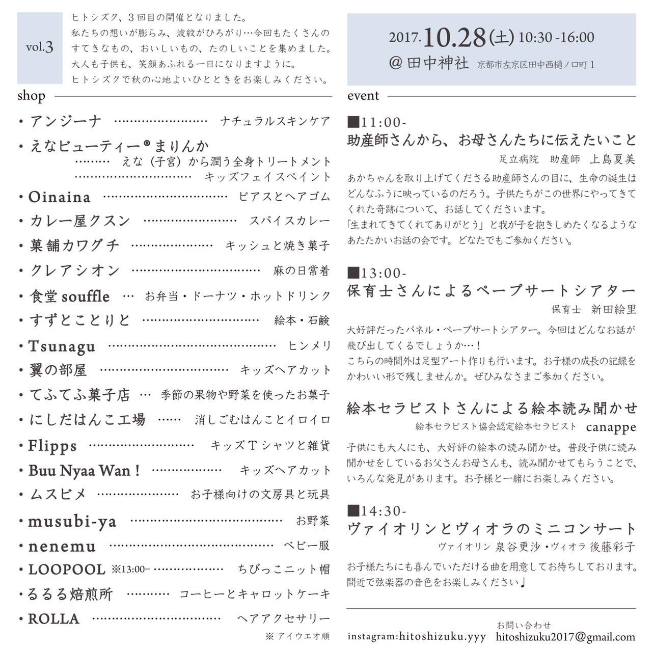 S__72245258.jpg