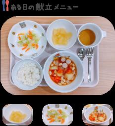 給食の写真.png