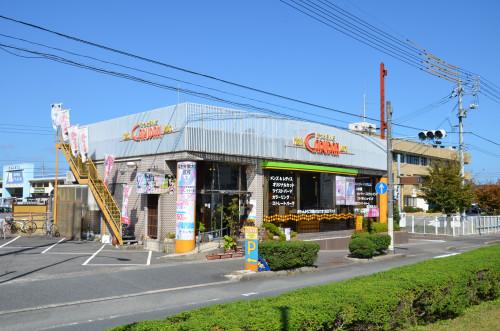 店舗外観写真.JPG