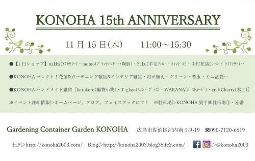 KONOHA15 (2).jpg