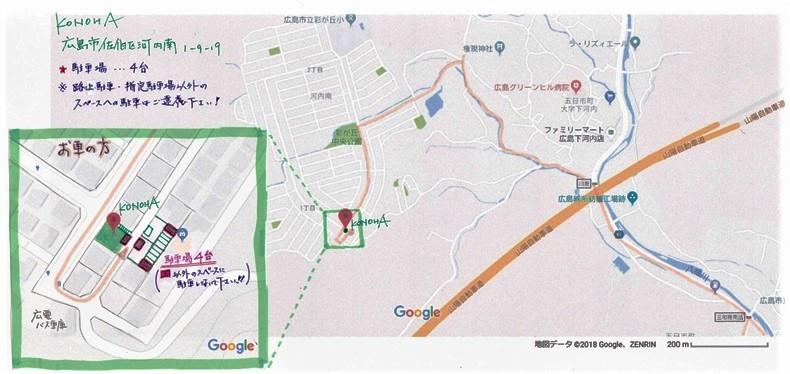 KONOHA地図.jpg
