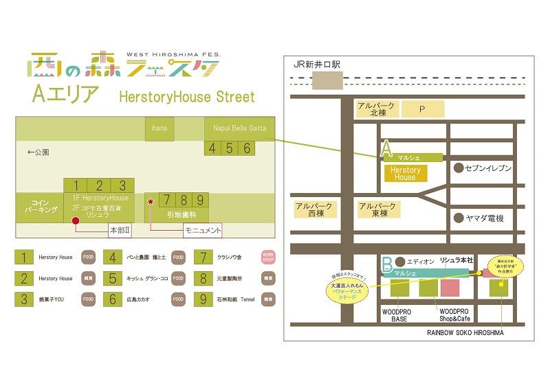 西の森フェスタ2019 AエリアMAP.jpg