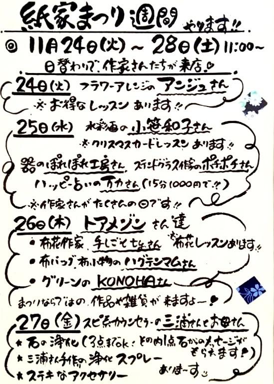IMG_7341.JPEG