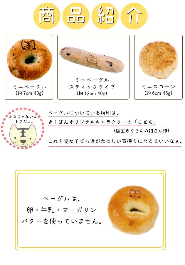 商品紹介.jpg