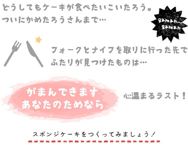 絵本3.jpg
