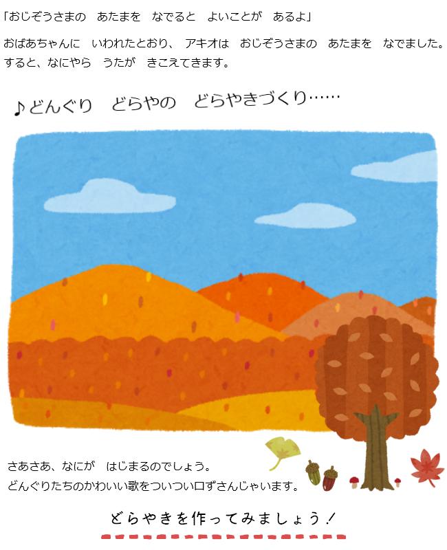 絵本5.jpg