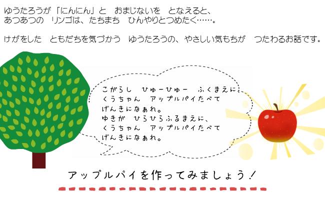 絵本6.jpg