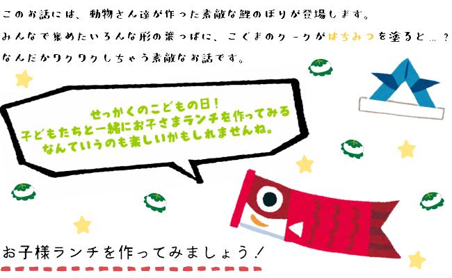 絵本8.jpg