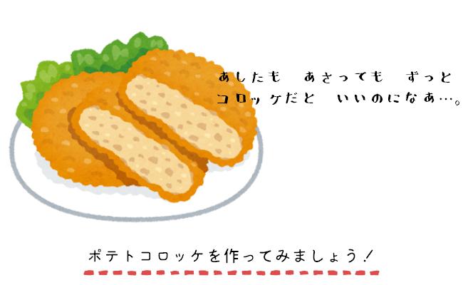 絵本9.jpg