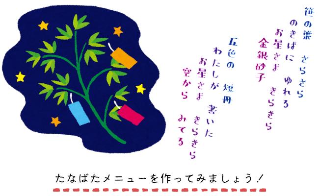 絵本10.jpg
