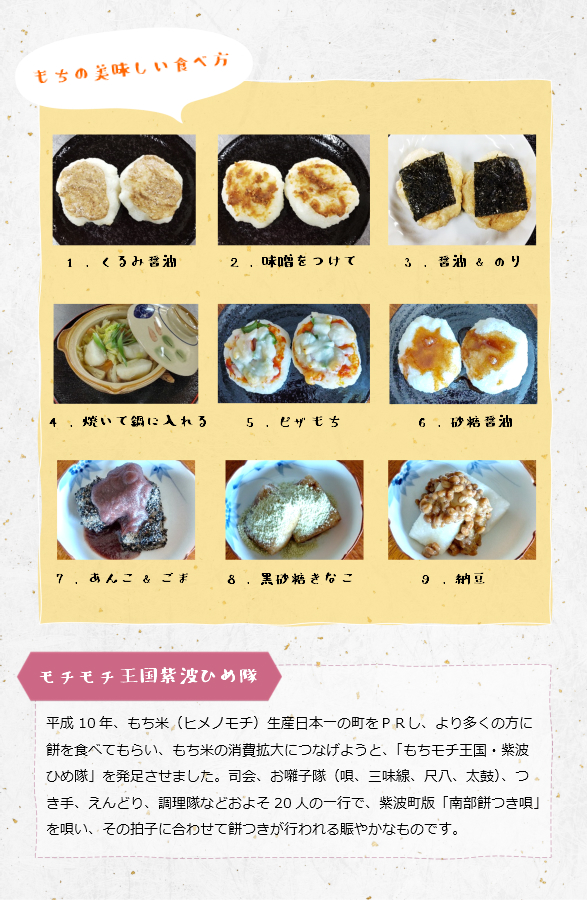 HP季節の行事食22.jpg