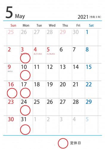 calendar-newsim-a4-2021-5.jpg