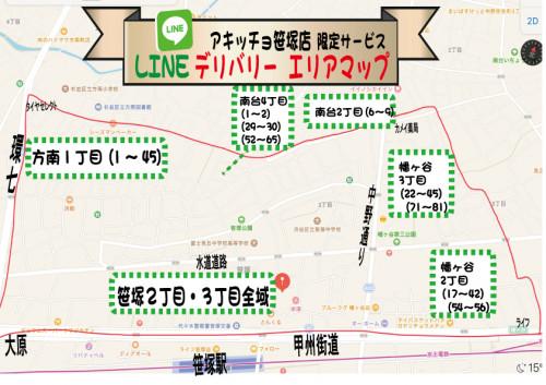 笹塚デリバリーエリア.jpg