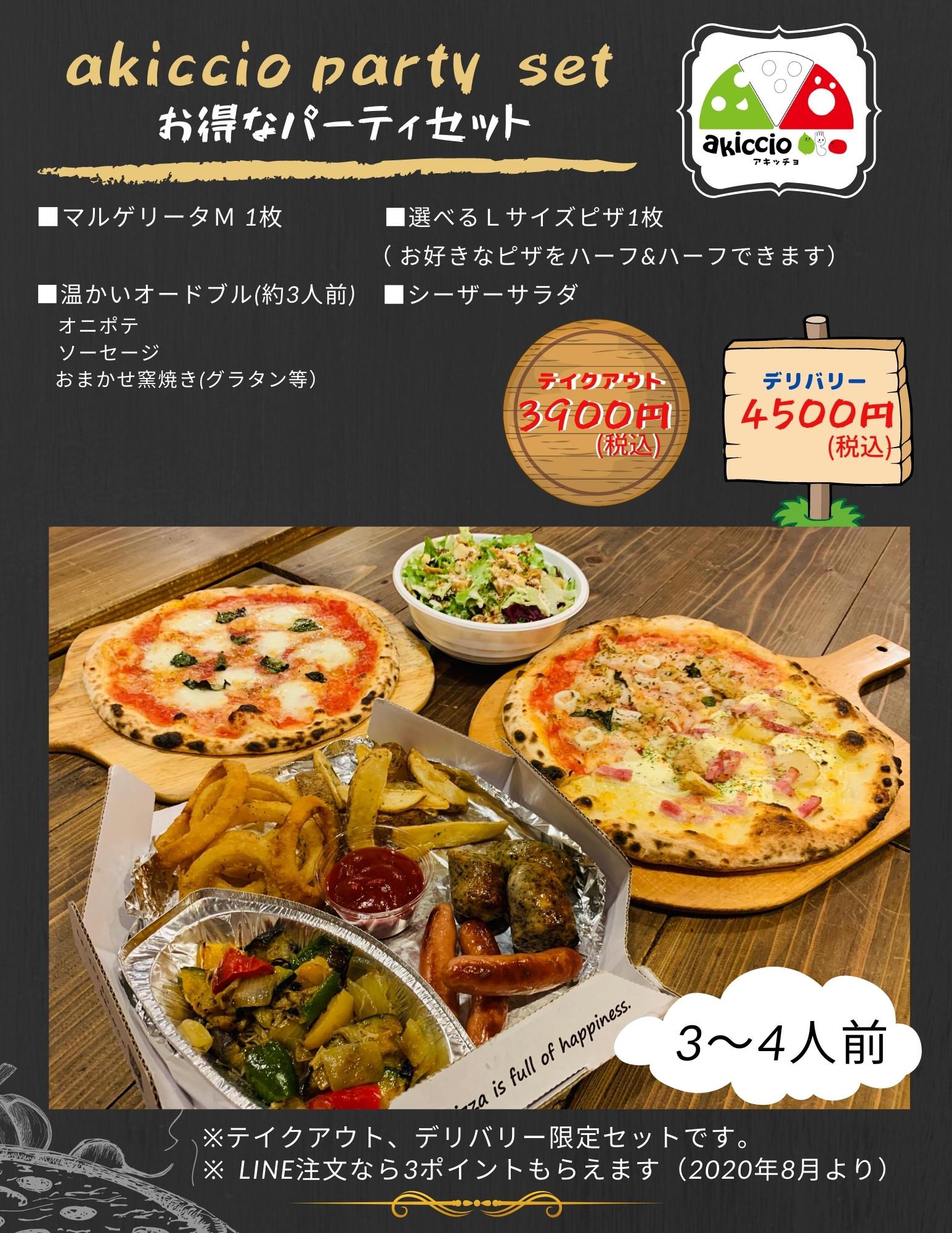 Dark Gray Rustic Pizza Menu.jpg