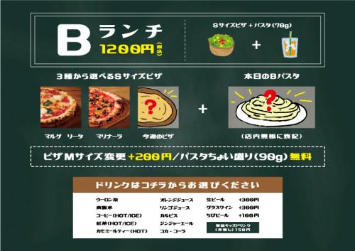 webデシカBランチ.jpg