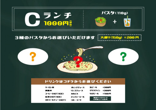 webデシカCランチ.jpg