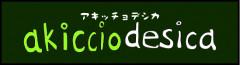 アセット 11@2x-80.jpg