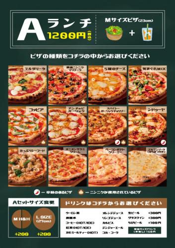 webデシカAランチ土日.jpg