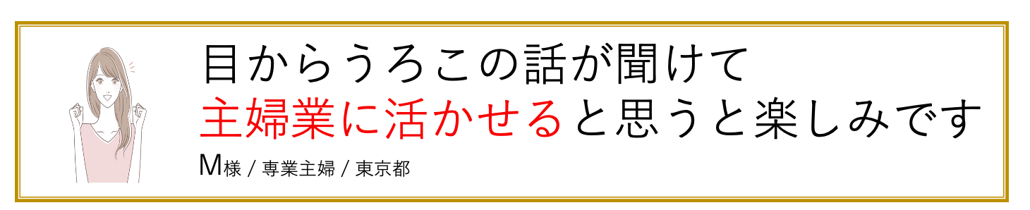 スクリーンショット 0003-06-11 15.41.01.png