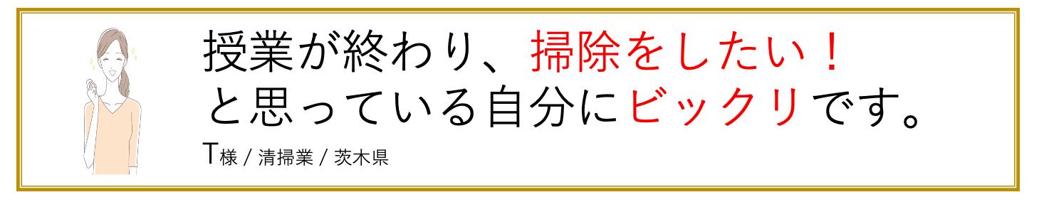 スクリーンショット 0003-06-11 15.41.17.png