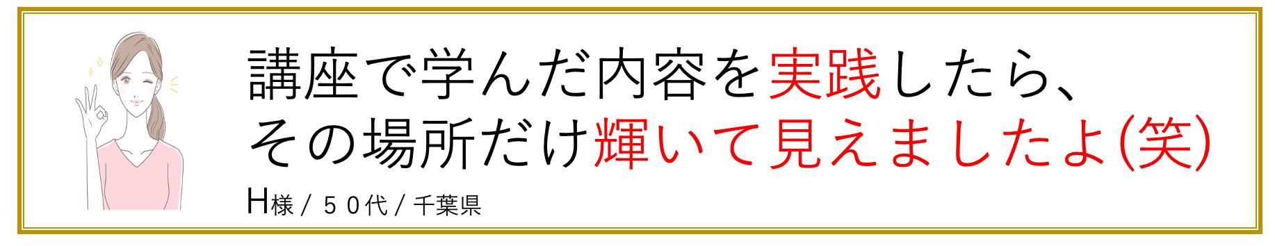 スクリーンショット 0003-06-14 15.30.01.png