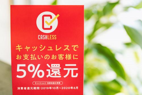 cashless458A5985_TP_V.jpg