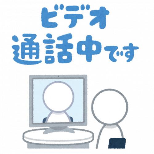 mark_network_status_videotsuuwa.png