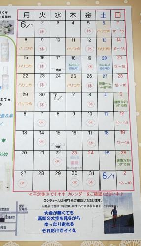 IMG_7900 (編集済み).JPG