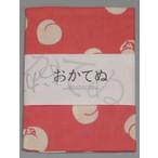 gocha-aoyamachaho_nhi6kk7fzb.jpg