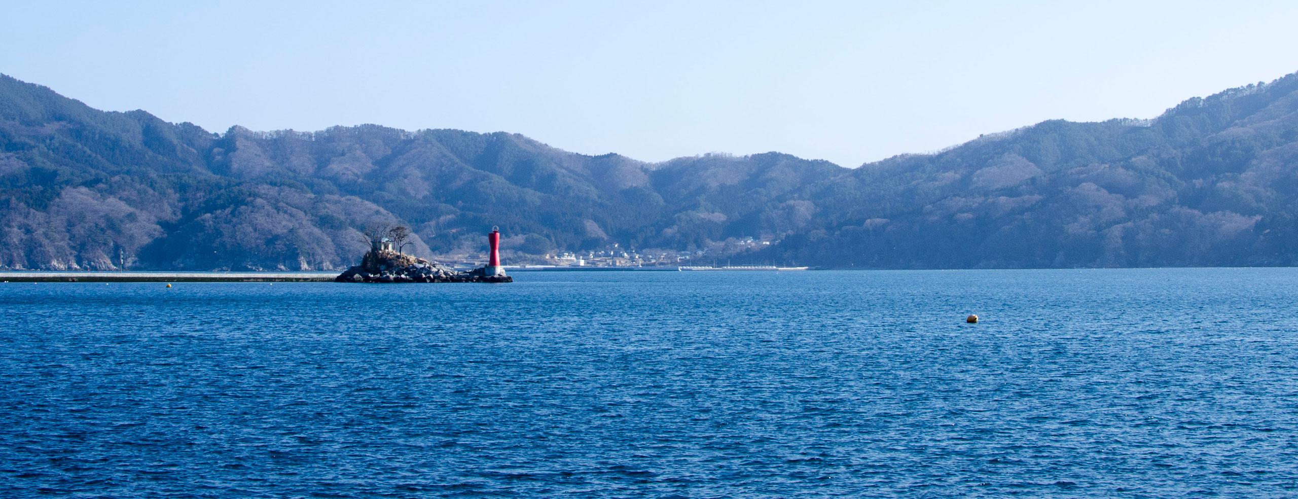 大槌湾蓬莱島