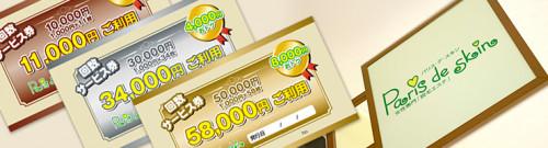 key-ticket - コピー.jpg