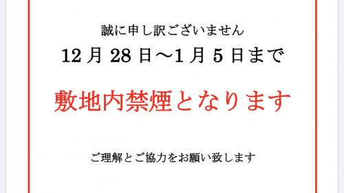 5E01D675-5B46-4060-BFC6-70534CFEE4AA.png