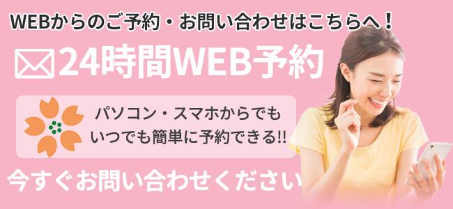 web-1.jpg