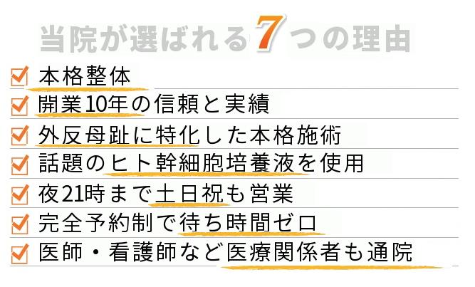 riyuu11.png
