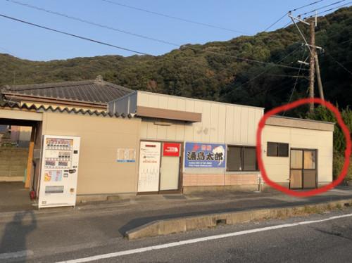 赤崎店舗ー縮小.jpg