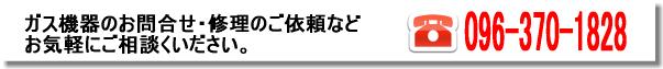 連絡先1.png