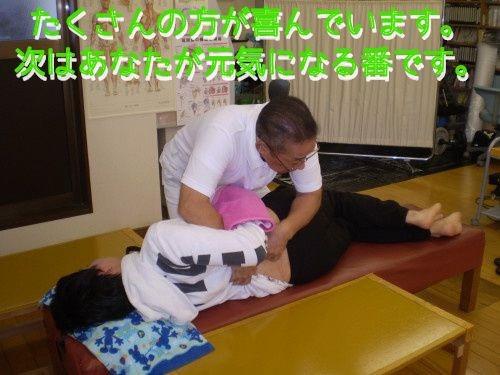 ひろし (2).jpg