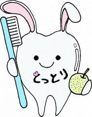 カラー歯科衛生士ちゃん.gif