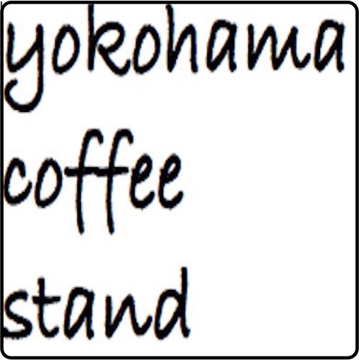 yokohama coffee stand