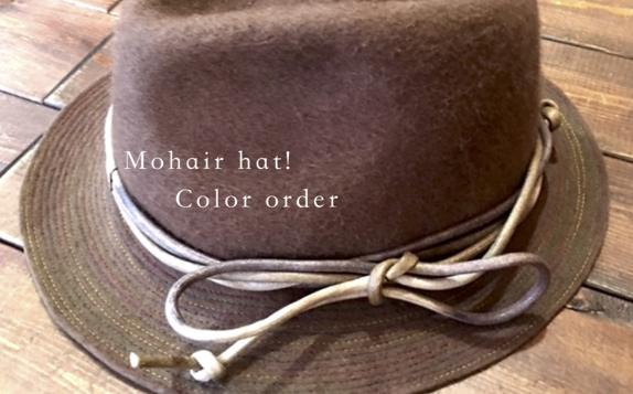mohairhatcolororderpng.png