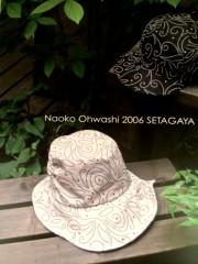 setagaya2006.png