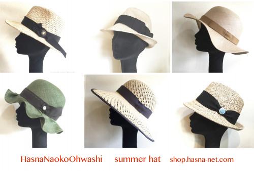 天然草の帽子.jpg