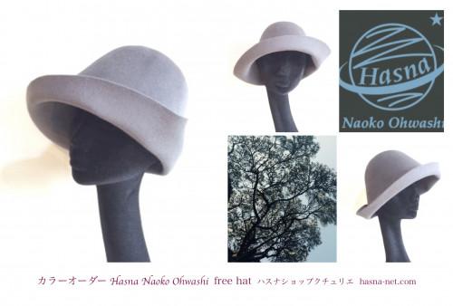 free hat.jpg