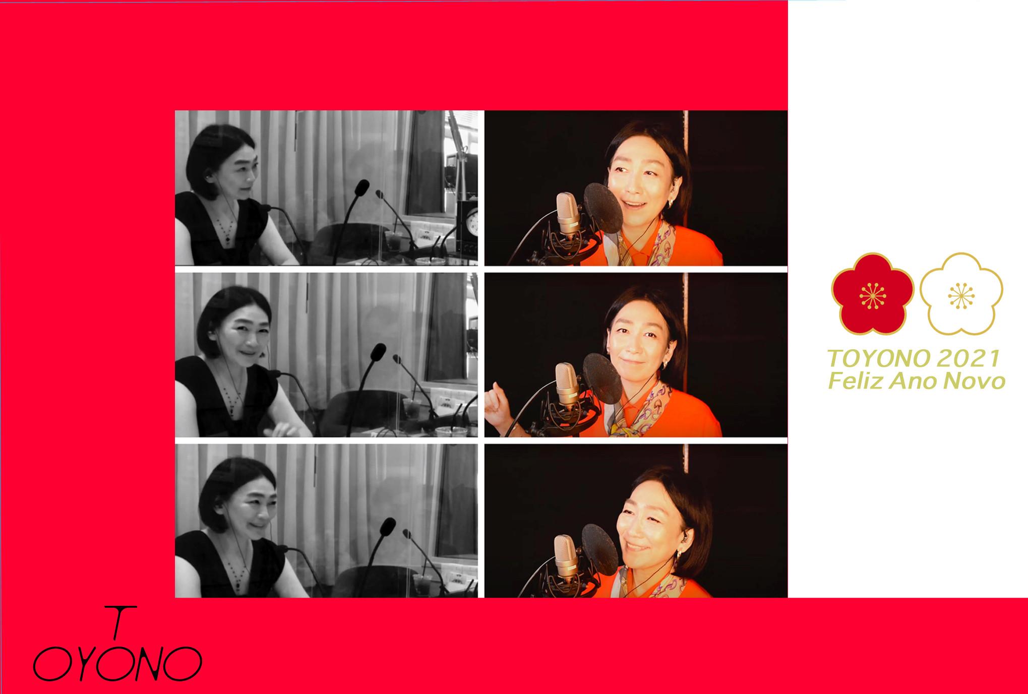 toyono newyear2021web用jpeg.jpg