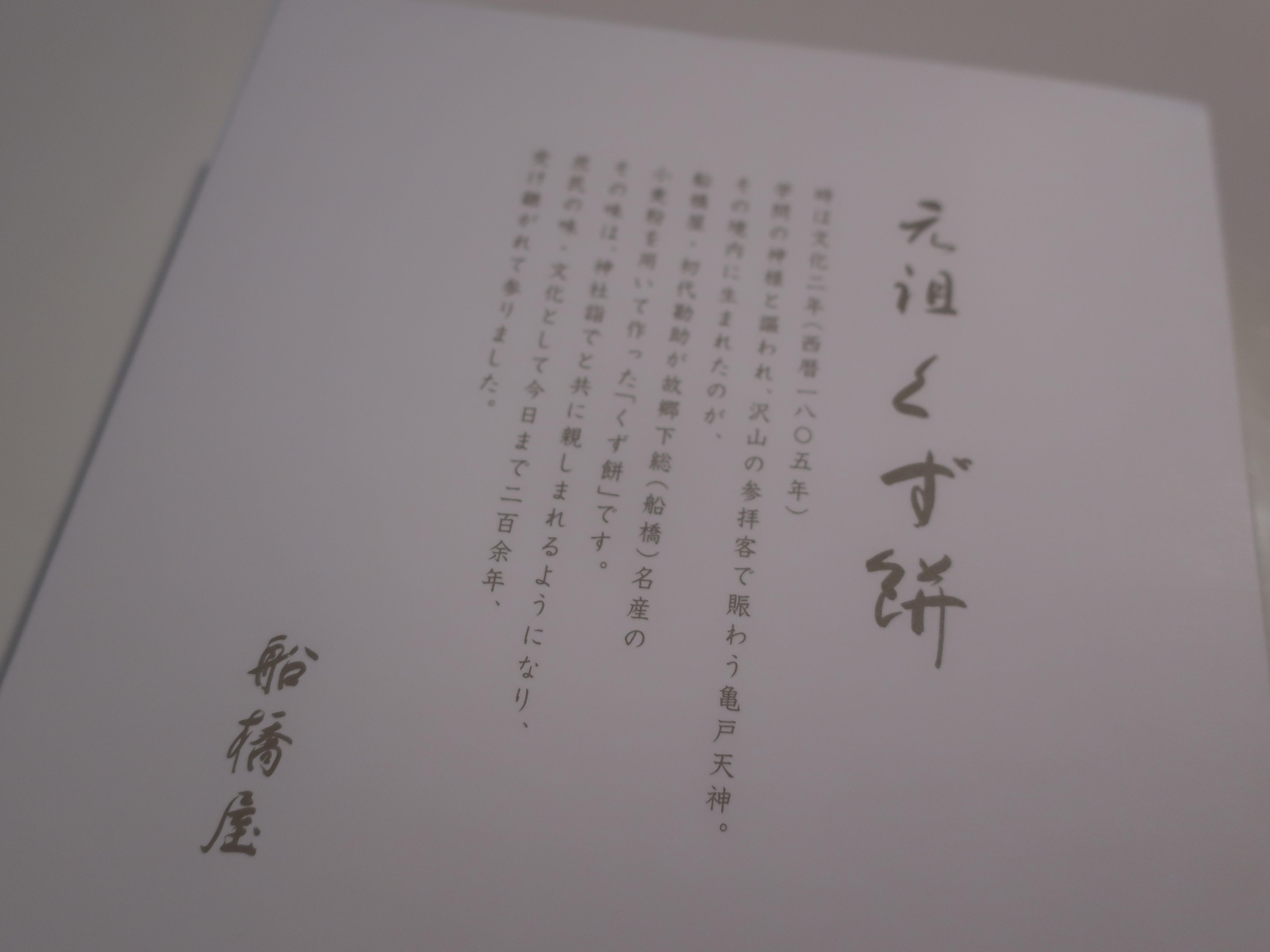 IMG_0148.JPG