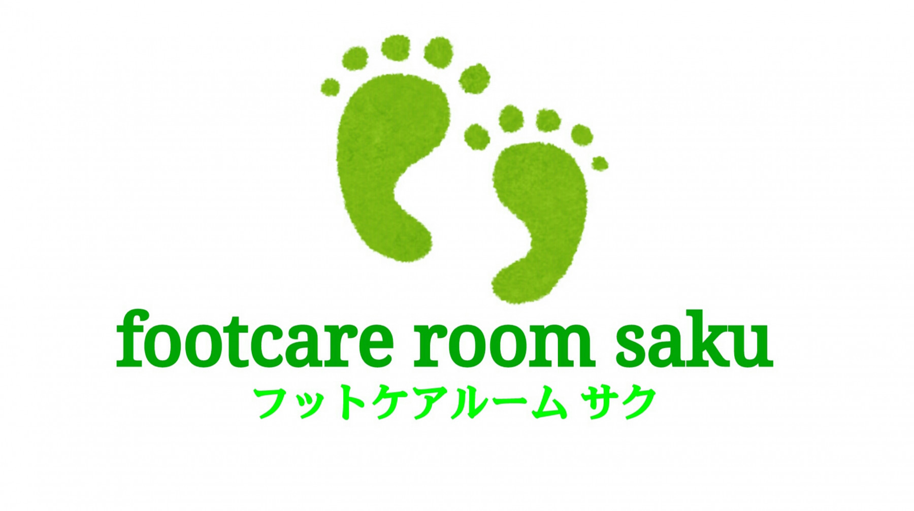 footcare room  saku