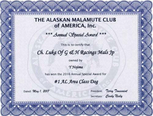 award20161.jpg